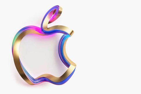 Dimension Lit Deux Places Élégant Macworld News Tips and Reviews From the Apple Experts