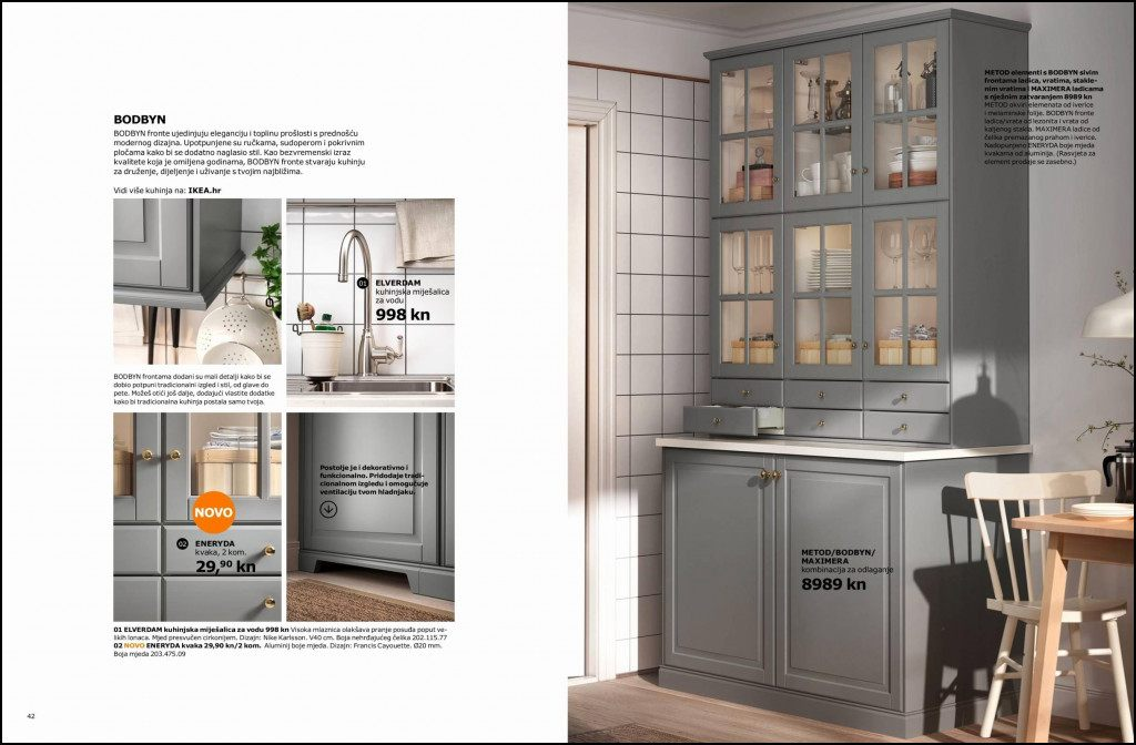 Ikea Lit Fille Bel Kitchen Ikea Kitchen Planner Usa Inspirational Kitchen Ikea Kitchen