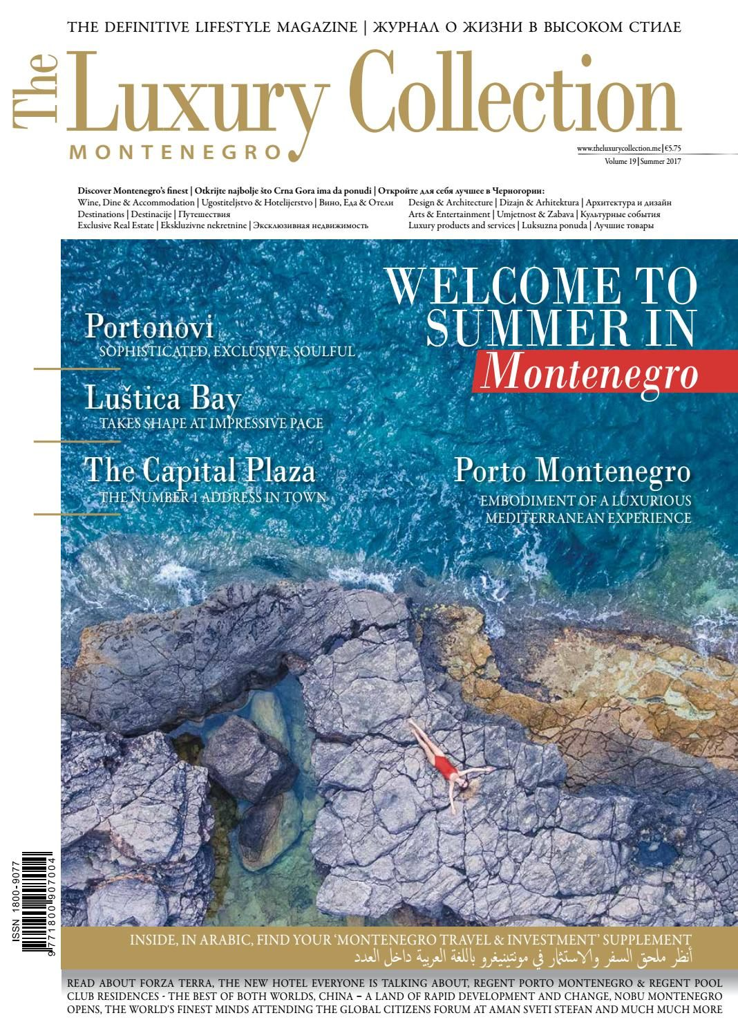 Lit 1 Place Blanc Magnifique The Luxury Collection Montenegro Vol 19 By The Collection