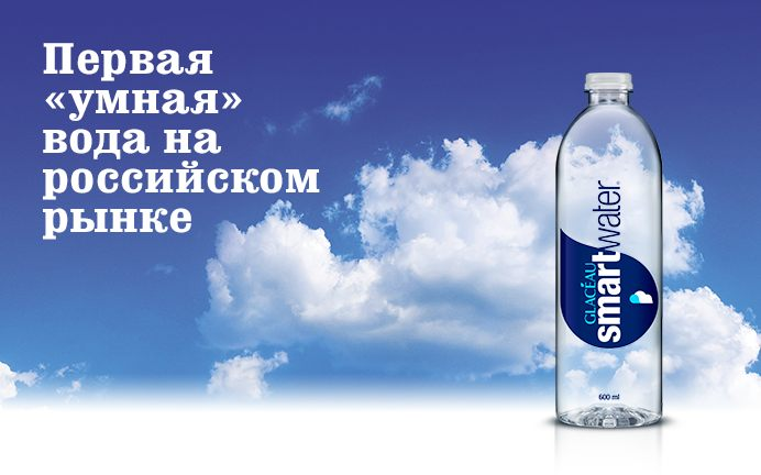 Lit 160×200 Led De Luxe Homepage Journey Russia