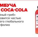 Lit 160x200 Led Nouveau Homepage Journey Russia