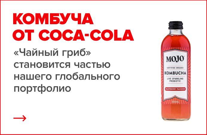 Lit 160×200 Led Nouveau Homepage Journey Russia