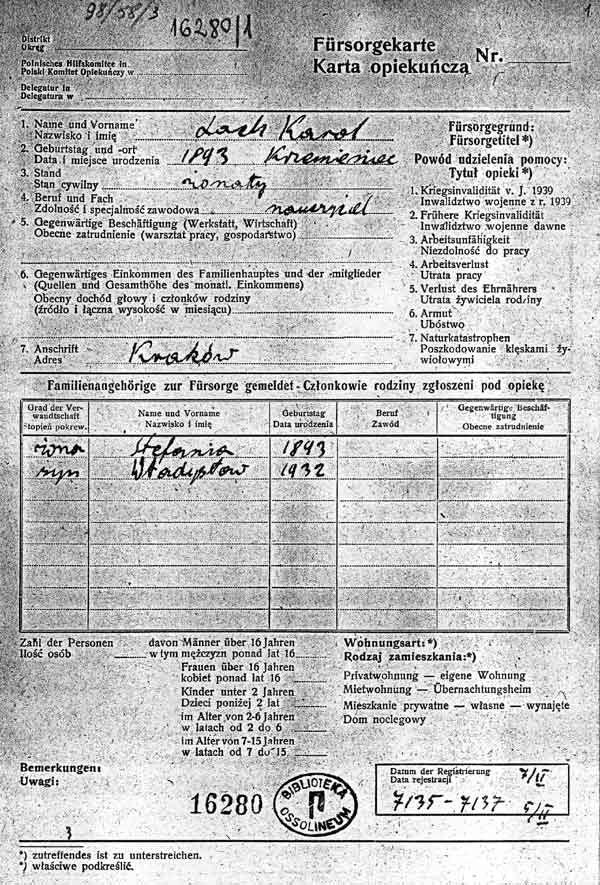 """Lit 2 Ans Élégant ВоРинь Східна ГаРичина 1943 1944 документи"""""""