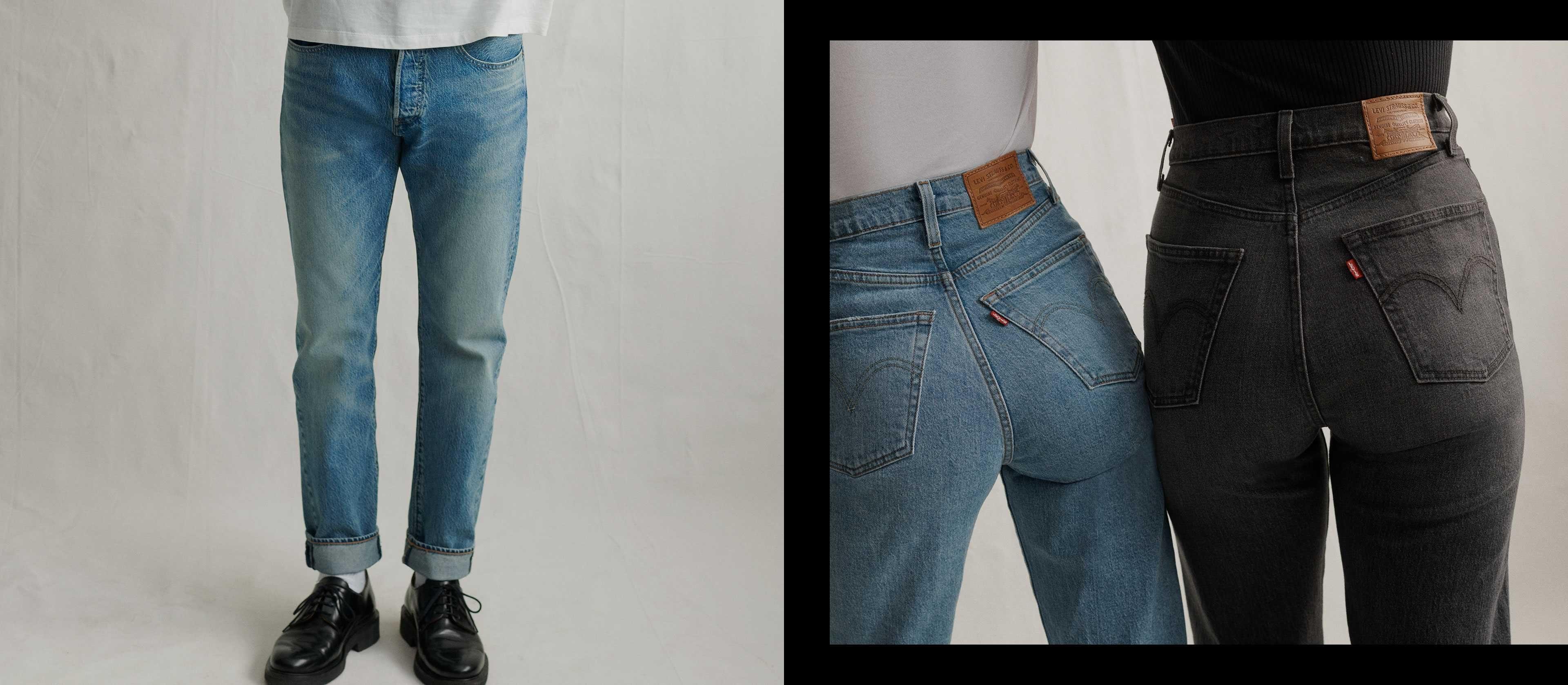 Lit 2 Places Bois Le Luxe Jeans Denim Jackets & Clothing