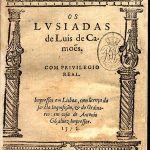 Lit A 2 Place Inspirant Portuguese Literature