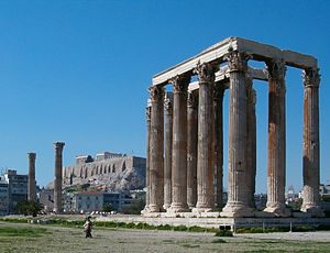 Lit à 2 Places Meilleur De List Of Ancient Greek Temples