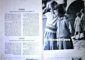 Lit Bebe Bois Pliant Occasion Élégant Lit Bebe Bois Pliant Occasion 68 Beau Image De Notice Montage Lit
