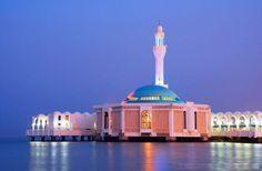 Lit Bébé Cora Meilleur De 11 Best islamic Images