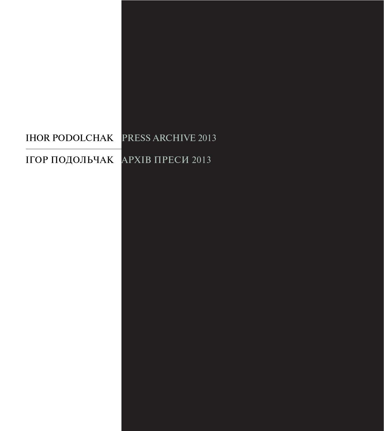 Lit Bébé D Appoint Charmant Ihor Podolchak S Press Archive 2013 by Ihor Podolchak issuu