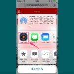 Lit Bébé Portable Élégant Timecrowd 5分間ピッチ用 Startup Japan Tour In Hokkaido