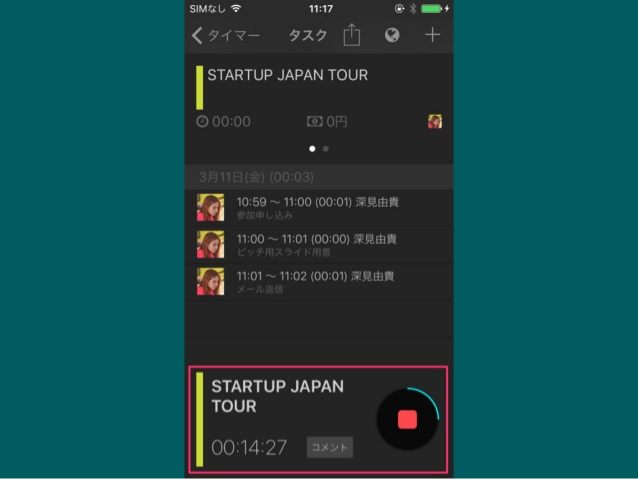 TimeCrowd 5分間ピッチ用 STARTUP JAPAN TOUR IN HOKKAIDO