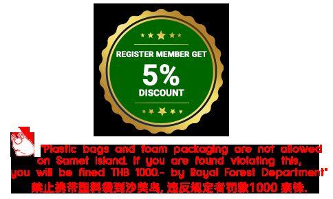 Lit Bebe Promo Unique Koh Samet Hotels – Hotel Ficial Websites – Samed Resort Koh Samet