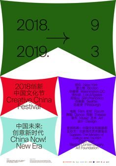 Lit Combiné 2 Couchages Belle Лучших изображений доски Posters & Covers 1566 в 2019 г