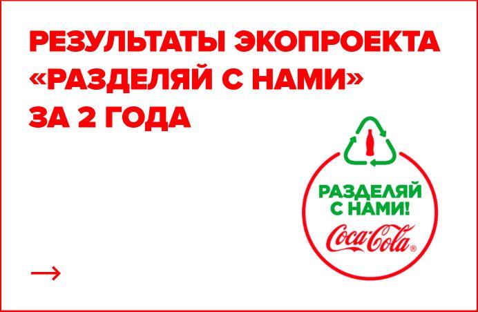 Lit Led 160x200 Joli Homepage Journey Russia