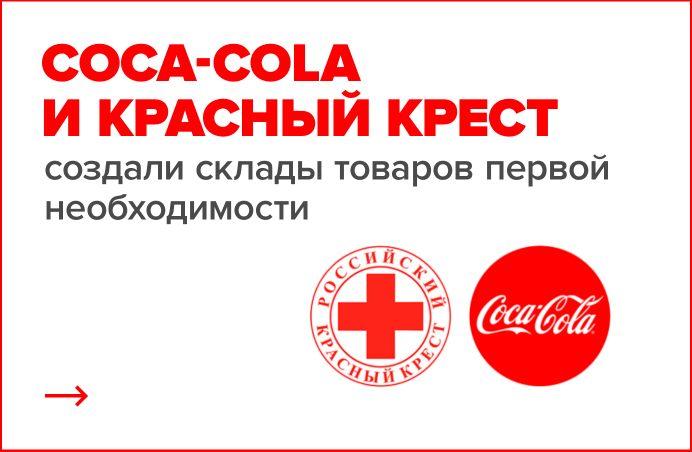 Lit Led Pas Cher Frais Homepage Journey Russia