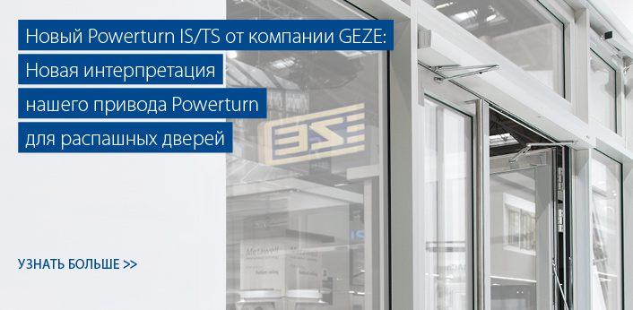 Lit Maison Bois Belle Geze ПроизводитеРь дверных и оконных систем
