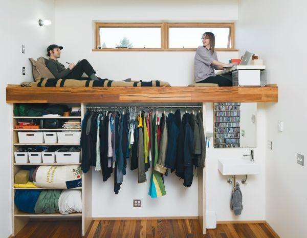 Lit Mezzanine Avec Armoire Penderie étagères Bureau Impressionnant Les 48 Meilleures Images Du Tableau Beds Sur Pinterest