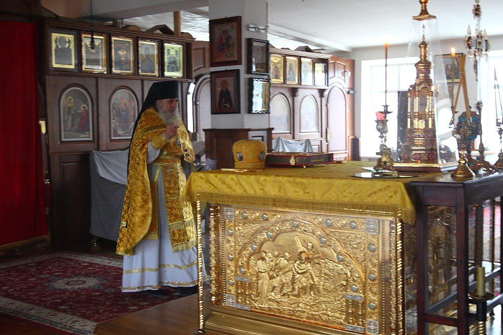 Lit Trois Place Inspirant 3 декабря по бРагосРовению Преосвященнейшего Диодора епископа