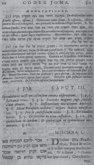 Mr Fox Linge De Lit Fraîche Christian Hebraists the Talmud Mishnah In Translation In