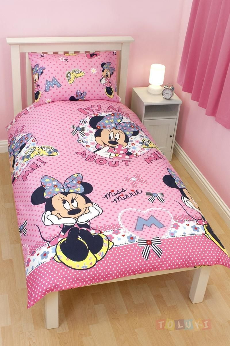 Parure De Lit Disney Charmant Parure De Lit Minnie It S All About Me