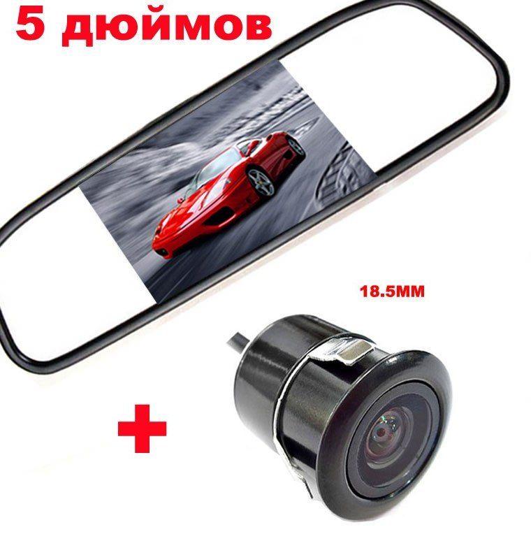 5 TFT LCD Moniteur de Recul caméra de recul 18 5mm Voiture