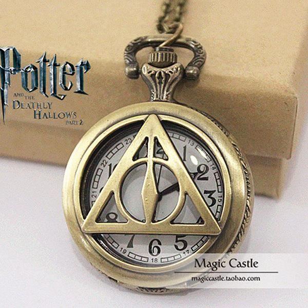 Parure De Lit Harry Potter Impressionnant Objet Harry Potter Collection Achat Vente Pas Cher
