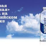 Parure De Lit Sam Le Pompier Impressionnant Homepage Journey Russia