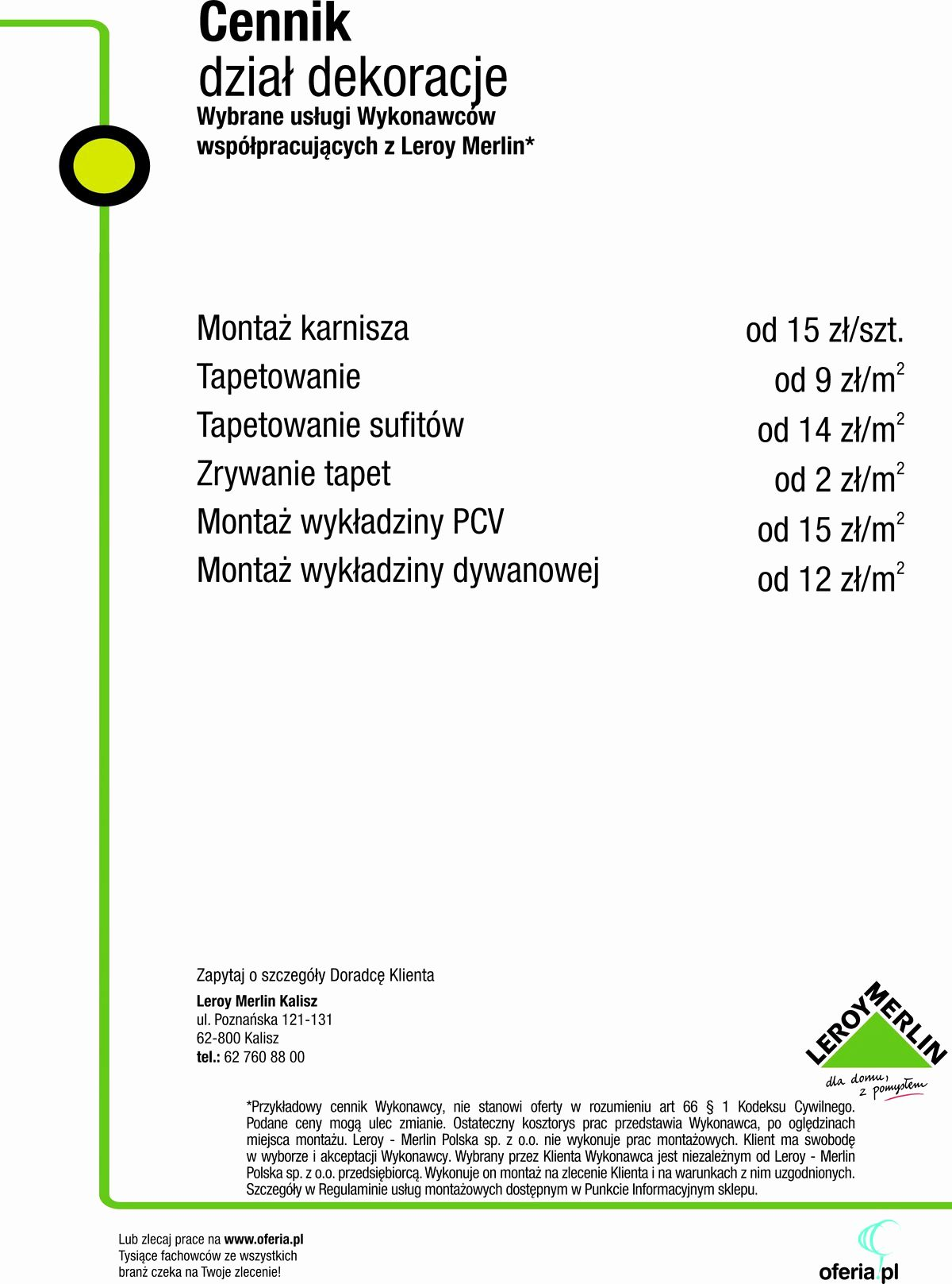 Punaise De Lit Traitement Nouveau Piege Pour Punaise De Lit Housse Anti Punaise De Lit Leroy Merlin