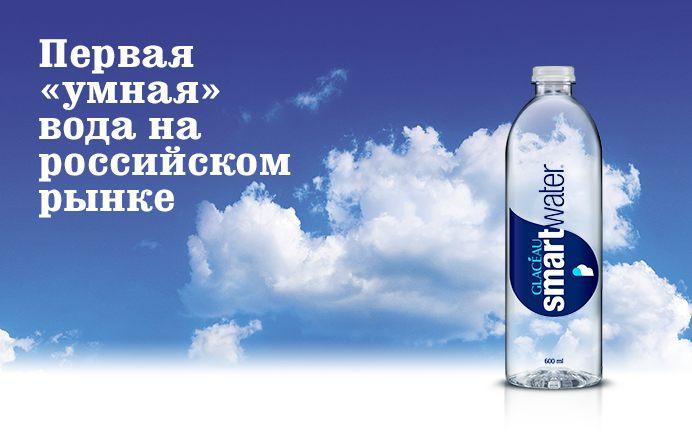 Tour De Lit Fait Main Joli Homepage Journey Russia