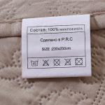 Tour De Lit Jaune Et Gris Nouveau ⑧cloris Microfibre Tissu Literie Couverture 230 250 Mode De Luxe