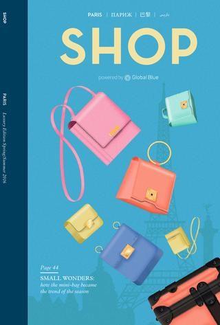 Tour De Lit Petit Bateau Fraîche Shop Paris Lux Ss16 by Shop