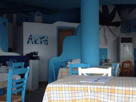 Tour De Lit Turquoise Fraîche H Akti Piraeus Restaurant Reviews Phone Number & S
