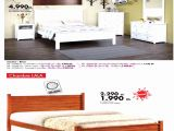 Cadre De Lit 160×200 Ikea Beau Lit Mandal Ikea Génial Ikea Tete De Lit 160 Unique Graphie Tete De