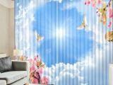Ciel De Lit Enfant Meilleur De Rideau Pour Enfant Inspirant 27 Best Rideau Chambre Bébé