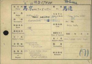 Lit De Camp 2 Places Magnifique Australian Prisoners Of War Of the Japanese In World War Ii