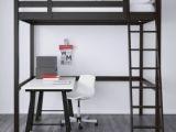 Lits Superposés Ikea Douce Lit Superposé En Bois Amazing Lit Superpos Cabane 17 1