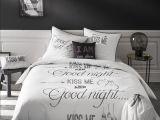 Parure De Lit 140×200 Fraîche Future Home Essentiel Housse De Couette Good Night Coton 140 X 200