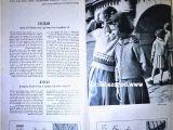 Plan Incliné Lit Bébé Luxe Résultat Supérieur Lit De Bébé Frais 30 tour De Lit Bébé Avis S
