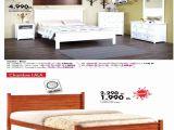 Tete De Lit 200 Cm Luxe Tete Lit Design Lit 1 Place Avec sommier Beau Stock Matelas Oeko Tex